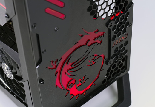 ShadowS-project-by-SS-PC-modding-08s